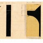 Plan F3D N°21Plan F3D N°1 encre sur papier 21X29,7cm 1999