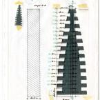 Plan F3D N°27Plan F3D N°1 encre sur papier 21X29,7cm 2000